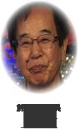 鈴の会 会長 上村 順